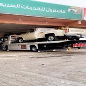 سطحه الرياض هدروليك للتقل ل القصيم حايل المدينه الدمام