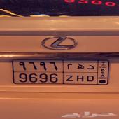 لوحه للبيع د ه م 9696