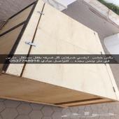 بكس خشب ارضي مترين في متر ونص 0537748916