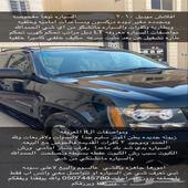 افلانش 2010