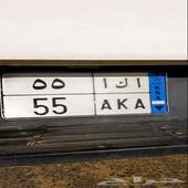 لوحه 55