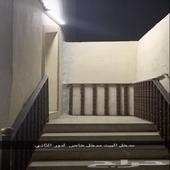 شقه دور ثاني شعبي ف حي المنتزهات ك11
