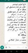 صحيفة دعوى اعتراض رد على دعوى تحرير دعوى