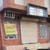 للايجار محل تجاري بالطائف شارع mbc