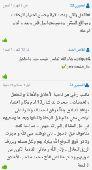 عرض دبي من جدة اسبوع لشخصين