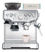 مكينة قهوة ايطاليه للمنزل والمحلات والفودترك