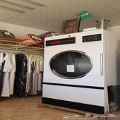 مغسلة ملابس للتقبيل او البيع