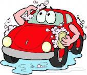 مغسله سيارات