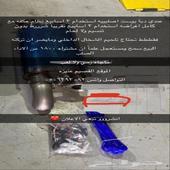 دبة بوست الكترونية اصليه نظام عكفه