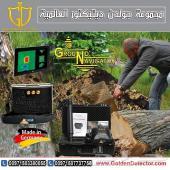 جهاز كشف الذهب فى السعودية جراوند نافيجيتور