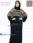 الرياض - اسدال قطن فري سايز