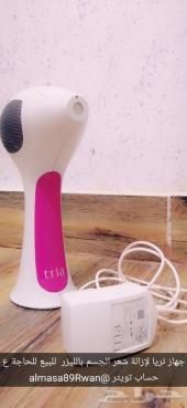 جهاز تريا لإزالة شعر الجسم