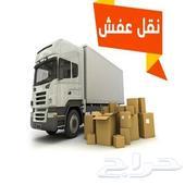 شركة نقل اثاث بالطايف شركة نقل عفش بالطايف