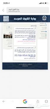 تسجيل في الكليات العسكريه وخدمات الانترنت