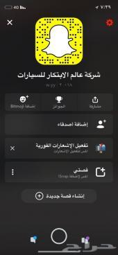 شاص سعودي ستاندرد 2018 بالنقد والتقسيط اصفار