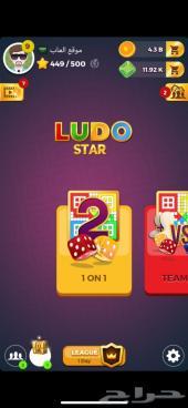 ذهب و جواهر لعبة لودوستارLudoStar - تقييم 746