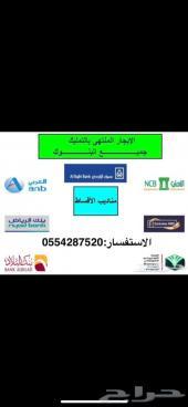 عرض خاص واقل الاسعار عن كيا سيرانو