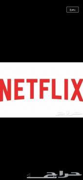 اشتراكات Netflix شهريه