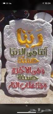 أرض للبدل بارض مكة اجدة او بلجرشي او الباحة
