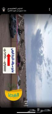 مخيم سوالف للايجار