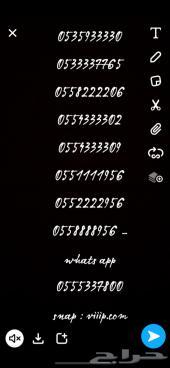 ارقام مميزه قويه 3.3.3.3.3.3 و 4.4.4.4.4.4 و