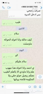 ياخوان انتبهو من صاحب الافالون 2011