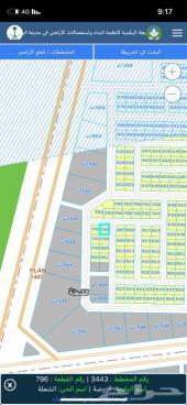 ( عرض مغري)33 ألف أرض سكنية حي الشعلة 420 متر