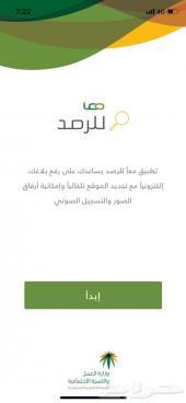 مخططات ولي العهد 1-9 - القضاء على التلاعب
