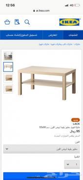 طاولة ايكيا جديدة