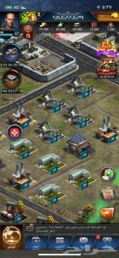 قلعة نداء الحرب للبيع