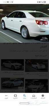 ماليبو تشليح 2013 الموقع الرياض