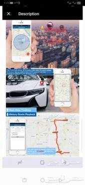 Tracker اجهزة تتبع مركبات وسماع مايدور بجانب
