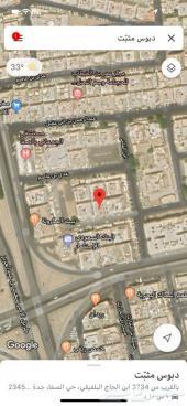 عمارة للبيع حي الصفا خلف البنك السعودي