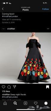 فستان جديد للزواجات