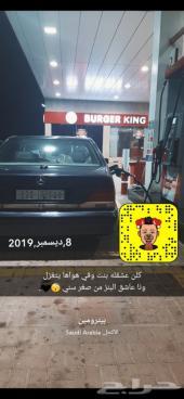 لوحة مميزة س ب ع
