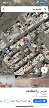 قاعة الخزامي روز للمناسبات حي العنود طريق الج