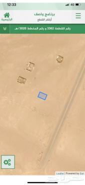 ارض للبيع في ضاحية نمار 3020