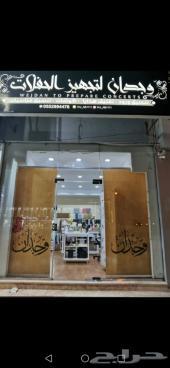 محل ورد وهدايا للتقبيل مع العامل _ شارع شبرا