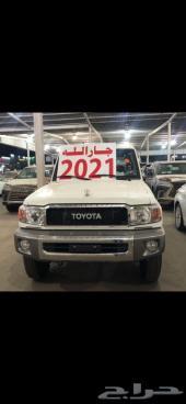 جيب ربع سعودي 2021 سلق دفلوك أبيض ( جارالله)