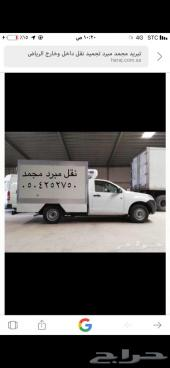 تبريد ثلاجه نقل