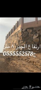 بنيان حجر بالطايف