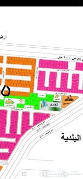 ارض ضاحية العرفاء الجزء( أ ) مخطط 991