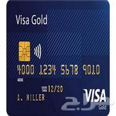 سحب رصيد المشتريات من بطاقة الفيزياء دون رسوم