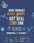 عرض خاص على الخطوط السعودية للقاهرة