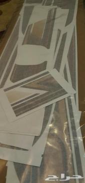خطوط جيب ربع شاص 2013 البريمي بضمان الجودة