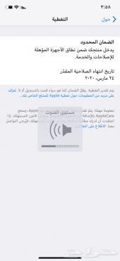 أيفون XR سعة 128جيجا