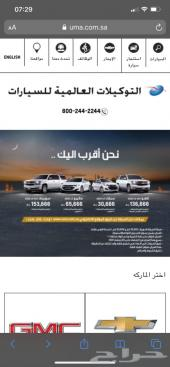 سوق السيارات نازل لحد يشتري