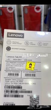 تاب لينوفا 32  جيجاء