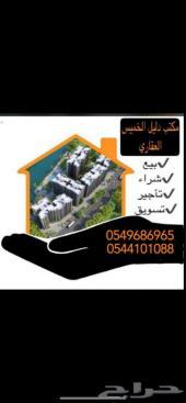 ارض كبيرة للبيع 1260م بصك في حي الوسام ب 600