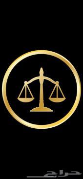محامي لمتابعة وحضور الجلسات عند بعد